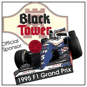 1995_BT_Sticker_F1_groß